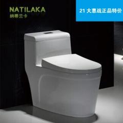 纳蒂兰卡 1083节水超旋式抽水马桶家用卫浴洁具坐便器座便器白色脲醛盖板 白色 305mm