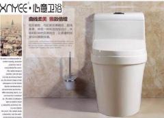 心意坐便器61068 高品质马桶 白色 400mm