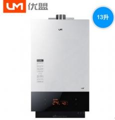 um/优盟 JSQ25-UW01T燃气热水器13升天然气家用恒温强排式非液化