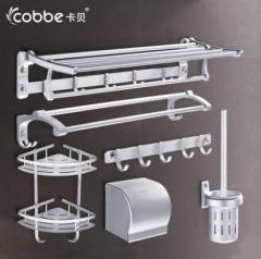 卡贝卫浴 毛巾架太空铝浴室置物架卫浴五金卫生间浴巾架挂件套装定制6JT(6件套)