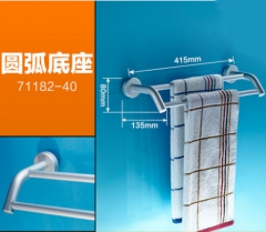 卡贝太空铝毛巾杆架浴室活动毛巾单杆双杆挂架加长浴室挂件毛巾架71182-40(毛巾架)