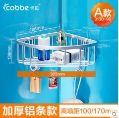 卡贝卫浴置物架淋浴房太空铝三角架 壁挂网篮置物架单层 浴室挂架3130-90(A款置物架)