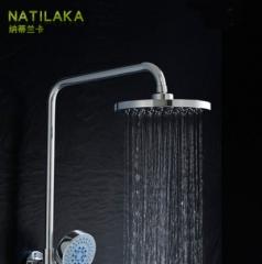 纳蒂兰卡   NH001卫生间淋浴花洒套装浴室多功能花洒水龙头冷热挂墙式酒店淋浴器
