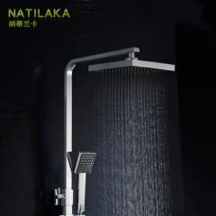 纳蒂兰卡 NH002卫浴 带升降淋浴器水龙头淋浴套装花洒方形花洒