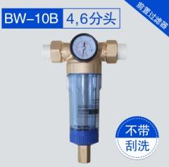 水密码   BW-10B自来水前置过滤器家用全铜自来水过滤器全屋中央净水反冲洗除水垢 4分头