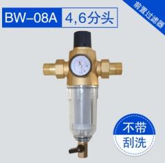 水密码    BW-08A自来水前置过滤器家用全铜自来水过滤器全屋中央净水反冲洗除水垢 4分头