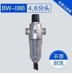 水密码   BW-08B  自来水前置过滤器家用全铜自来水过滤器全屋中央净水反冲洗除水垢 4分头