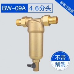 水密码  BW-09A   自来水前置过滤器家用全铜自来水过滤器全屋中央净水反冲洗除水垢 4分头
