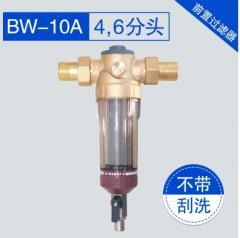 水密码自来水前置过滤器家用全铜自来水过滤器全屋中央净水反冲洗除水垢BW-10A 4分头
