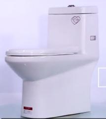 心意  坐便器  xy-61055 白色 400mm