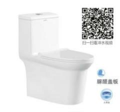 心意  坐便器  XY-61079 白色 400mm