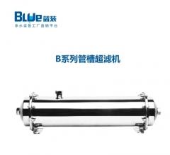 水博士   B系列全屋净水器大流量管槽超滤机厨房高端净水机自来水过滤器 1000B