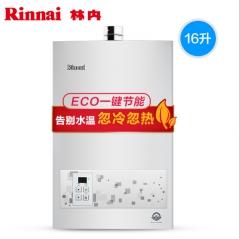 Rinnai/林内 JSQ32-22CA 16升家用燃气热水器恒温天然气强排式