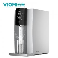 云米1秒即热式净水器X5(400G)