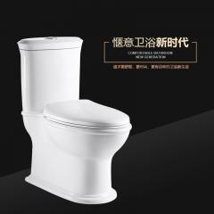 泰陶TA-8105陶瓷马桶 白色 305mm