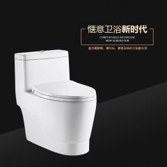 泰陶TA-8156陶瓷马桶 白色 305mm