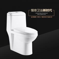 泰陶TA-8160陶瓷马桶 白色 305mm