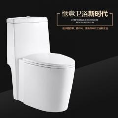 泰陶TA-8162陶瓷马桶 白色 305mm