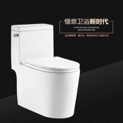 泰陶TA-8167陶瓷马桶 白色 305mm