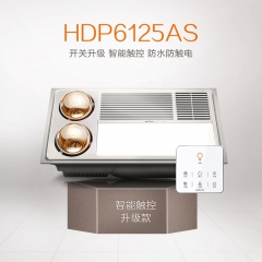 奥普浴霸集成吊顶风暖暖灯卫生间浴室嵌入式多功能超薄HDP6125AS