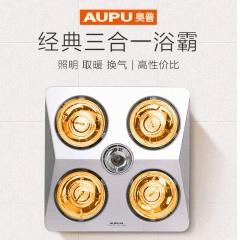 奥普灯暖浴霸 传统普通吊顶嵌入式三合一卫生间四灯灯泡取暖FDP5510A