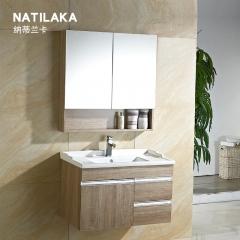 纳蒂兰卡 3325简约现代实木挂墙式洗脸盆 浴室柜 [棕色][挂墙式]100cm配004龙头