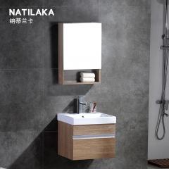 纳蒂兰卡 3323套装卫生间洗漱台洗脸盆 浴室柜 [挂墙式]45cm带N-W004水龙头
