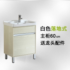 纳蒂兰卡3327卫生间现代中式落地式卫浴柜简约洗脸洗手洗漱台浴室套装 3327-60[棕色]带龙头