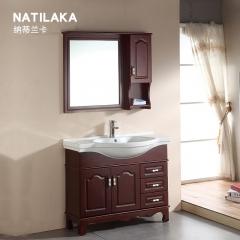 纳蒂兰卡3321中式卫生间浴室柜落地卫浴柜组合洗漱台洗脸洗手盆一体盆 茶青色落地式100cm带N-W004