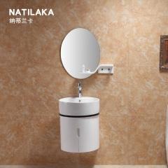 纳蒂兰卡 3322家用小户型挂墙式 浴室柜 [挂墙式]48cm带N-W004龙头