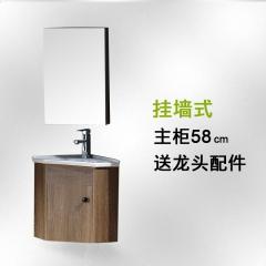纳蒂兰卡3324现代中式小户型挂墙式浴室柜厕所洗手洗脸盆柜卫浴组合 [挂墙式]58cm带N-W004水龙头