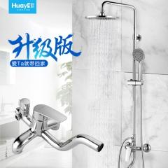 华艺 WWH238X53C 精铜主体淋浴器