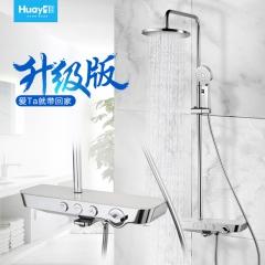 华艺 238025QV7 巨大顶喷面板淋浴器
