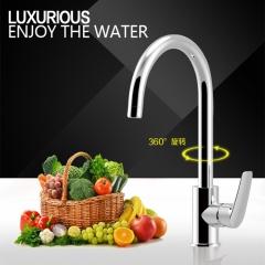 华艺 WKE568041C 冷热出水厨房水槽龙头