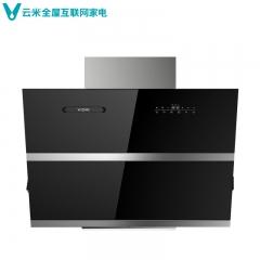云米CXW-230-VC701互联网智能油烟机 Hurri语音版