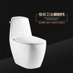 泰陶TA-8108陶瓷马桶 白色 305mm