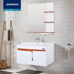 九牧(JOMOO) 浴室柜组合 A2175