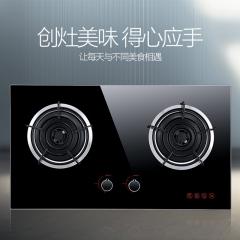 SENSMES MS一DS1爆炒火力燃气灶 液化气