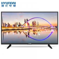 现代(HYUNDAI)H43K 43英寸人工语音智能网络WiFi平板电视