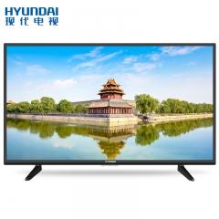 现代(HYUNDAI)H50K 50英寸4K超高清人工智能语音液晶平板电视