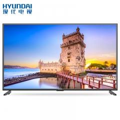 现代(HYUNDAI)H55K 55英寸4K超高清人工智能语音液晶平板电视 黑色