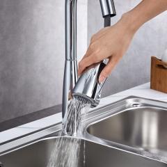 九牧33098 两档切换水槽洗碗盆水龙头