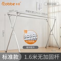 卡贝晾衣架不锈钢落地折叠室内双杆式阳台晾衣杆晒被子伸缩晒衣架 X80160