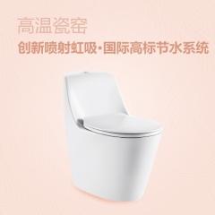 泰陶TA-8106陶瓷马桶 白色 305mm
