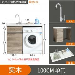 卡贝 X101浴室柜洗脸池组合柜现代简约卫生间洗衣柜厕所 洗手台柜组合 X101-100左-古橡裂纹