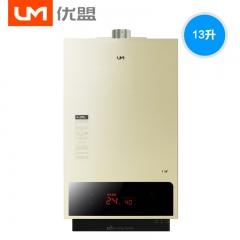 优盟(UM) 13升燃气热水器 即热式智能恒温速热强排热水器天然气UW03T