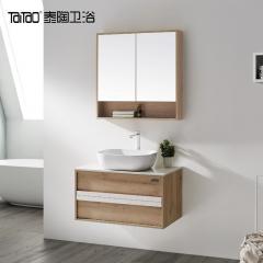 泰陶 MS750 北欧风格浴室柜