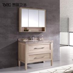 泰陶 FES1000 北欧风格浴室柜