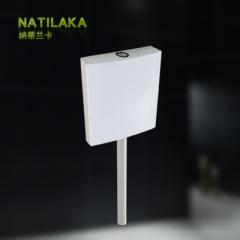 纳蒂兰卡 805 顶按式双档冲水挂式冲水箱