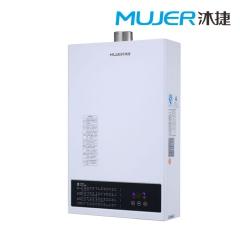 沐捷 R5M 智能控温燃气热水器